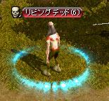 RedStone-06.02.06[04].jpg
